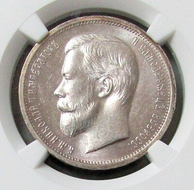 1912 Eb Silver Russia 50 Kopeks Nicholas Ii Coin Ngc Mint State 63
