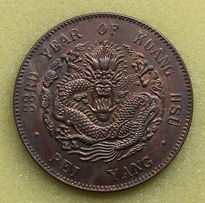 China 1907 Year 33 Pei Yang 1 Tael Copper Coin Unc