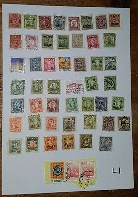 Chinese postage Stamps Stamp collection Peoples Republic of China