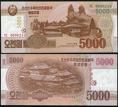 Korea 5000 Won Currency Bill Paper Money,2013/2014,P-New,Uncirculated .1Pieces