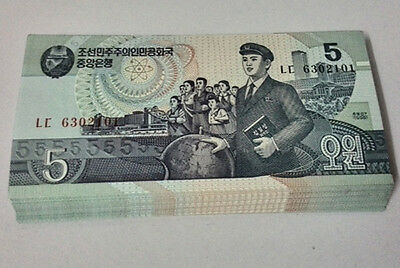 Bundle of 100Pcs Banknotes,Korea 5 Won Paper Money,1998,P-40,Uncirculated