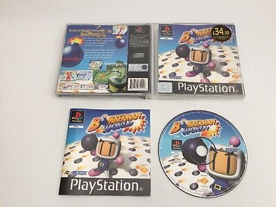 Bomberman World Sony PlayStation One PS1 - PAL - VGC & TESTED - Complete