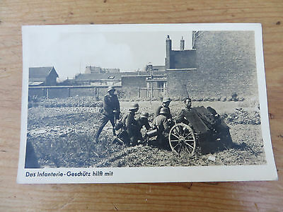 Bildserie Wehrmacht 3516 Ww 2 German Real Photo Postcard - Infantry Protection
