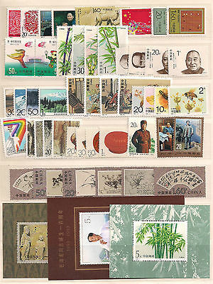PR China 1993 Year set complete 49 Values + 3 M/S ALL MNH