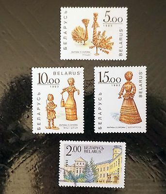 BELARUS  1993  SET of 4 STAMPS ussr cccp russia  soviet union eastern europe