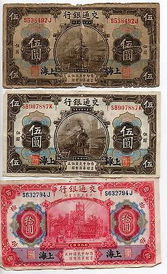 g923. China Paper Currency (3) 1914 Bank of Communications (2)5 & (1)10 yuan