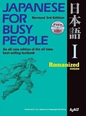 NEW Japanese for Busy People 1 By AJALT Book with Other Items Free Shipping
