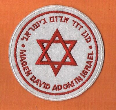 Israel Red Cross  Magen David Adom In Israel  Patch No Reserve