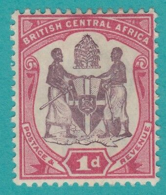 British Central Africa 44 Mint Hinged Og*   No Faults Very Fine !