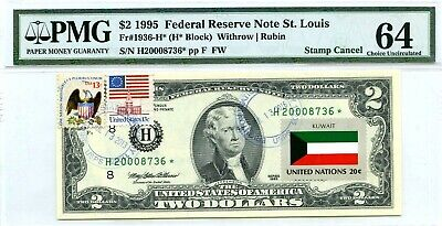 Money Us $2 Dollars 1995 Flag Of Kuwait The Only One In The World Ch Unc