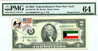 Money Us $2 Dollars 2003 Flag Of Kuwait The Only One In The World Ch Unc