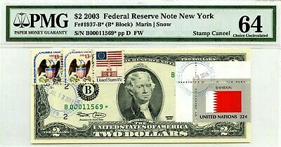 Money Us $2 Dollars 2003 Federal Reserve Star Note New York Unc Flag Of Bahrain