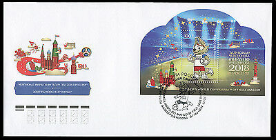 Russia 2017 2018 FIFA World Cup Russia™ Official Mascot First Day Cover FDC