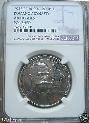 Silber Russland Russia 1 Rubel Rouble 1913 BC Romanov Dynasty NGC AU