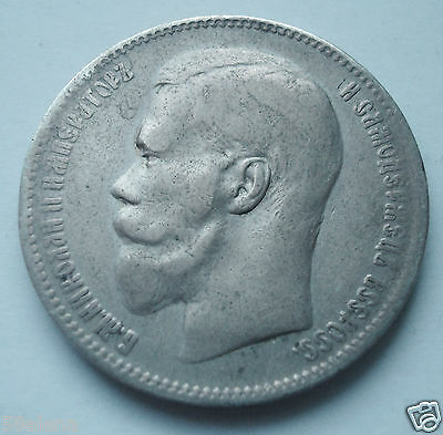 Silber Russland Russia 1 Rubel Rouble 1897 (**) Brüssel Erhaltung SS Bitkin-203