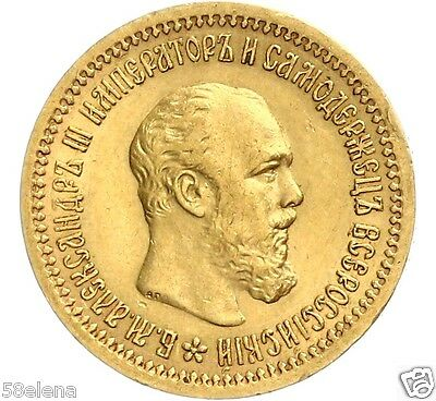 5 Rubel Rouble 1889 AG (АГ)-АГ Erhaltung Russland Russia Gold Bitkin-34
