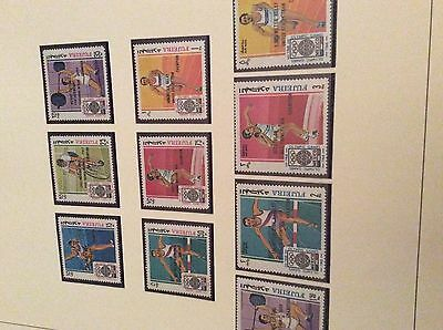 Mexico Olympic Games 1968 Massive Sale all items start £1.30 - Fujeira ovpt set