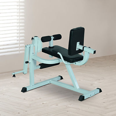 "Soozier Seated Leg Extension and Curls Machine Leg 44.5"" Strength Bench Home Gym"