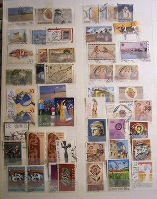 Cyprus Used Stamp Selection