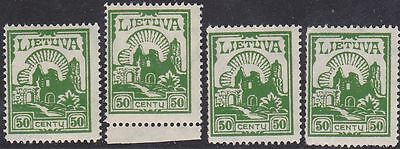 Lithuania 1925 Mi 241, 4 stamps MNH OG