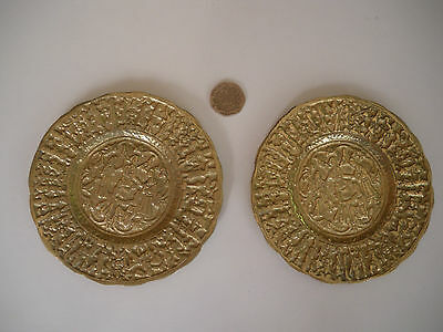 2 Small Decorative Brass Plates 11 cm (4.5 inches) Diameter