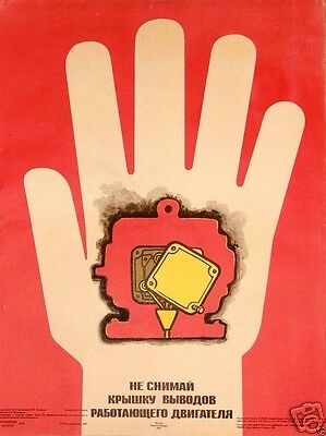 Lot of 4 old Soviet posters Safety in the industrial production 1984, 1987-89