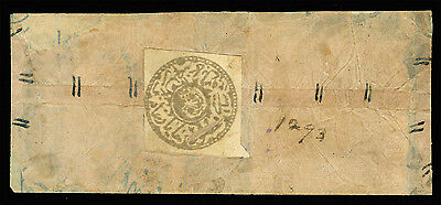 AFGHANISTAN 1876  TIGER'S HEAD 1sh ocher  Sc# 44 used on VF COVER