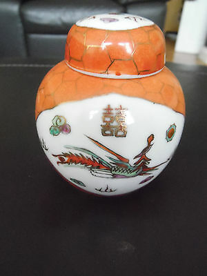 Chinese Lidded Ginger Jar, Dragon In Panel