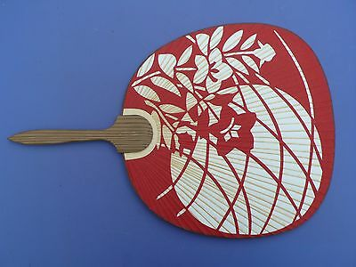 Paper Hand Fan - 24cm diameter, bamboo ribs with decorative paper overlay
