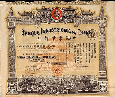 CHINA  Banque Industrielle de Chine dd 1913 uncancelled coupons  FOUNDERS SHARE
