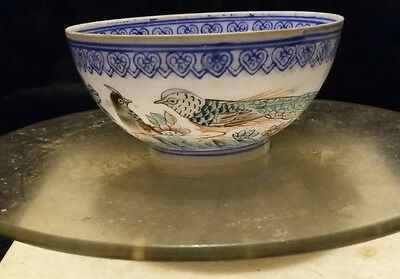 small blue and white oriental eggshell footed bowl