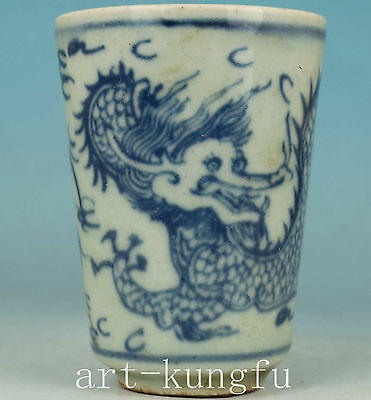 Chinese Old Blue And White Collection Handmade Painting Dragon Bowl Cup