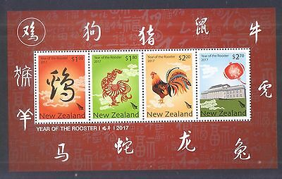 New Zealand 2017 Year Of Rooster Zodiac Souvenir Sheet Of 4 Stamps In Mint Mnh