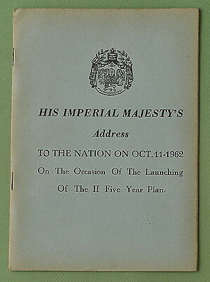 Haile Selassie Radio address speech to the public second five years plan vintage