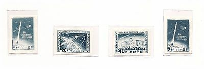 s14528) SPACE  - MNH** KOREA 1958 Geophysical Year 4v Imperforated Signed