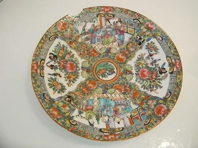 19th CENTURY CHINESE FAMILLE ROSE PORCELAIN PLATE