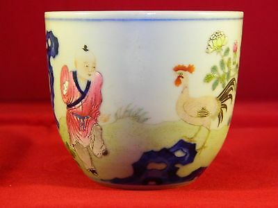 A Fine & Rare Chinese Famille Rose 'Boy and Chicken' Cup With Imperial Poem