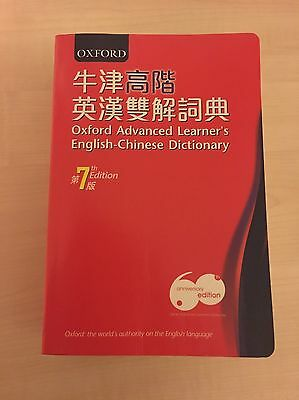Oxford Advanced Learner's English-Chinese Dictionary 7th Edition
