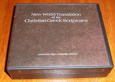 Holy Bible New Testament (15 DVD Set)  American Sign Language Ed (Watch Tower)