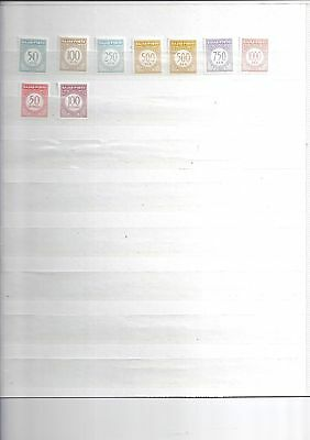TIMBRES   INDONESIE : Bajar Porto timbres neufs