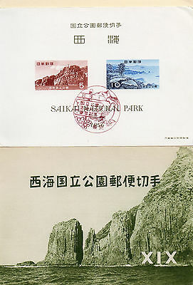 Japan Old Block with Cover