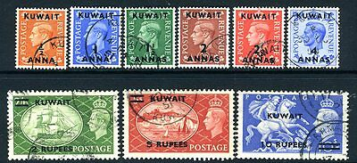 KUWAIT-1950-5  A fine used set to 10r on 10/- Sg 84-92