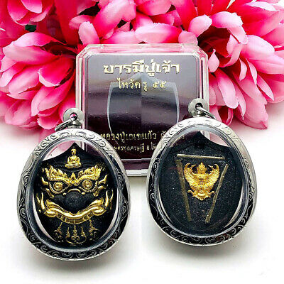 6191-Thai Buddha Amulet Rahu Monster Face Garuda Gamble Rich Lp Nen Black Gold
