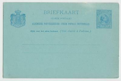 NETHERLANDS 1891 5c POSTCARD STAMP RIGHT - UNUSED