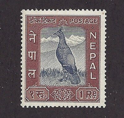 Nepal - Sc# 115 • MH, Postage Stamp from 1959   •