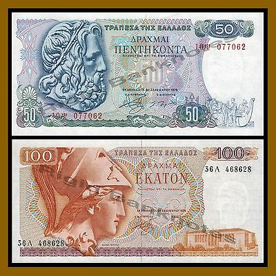 Greece 50 100 Drachmai Set, 1978 P-199/200 Unc