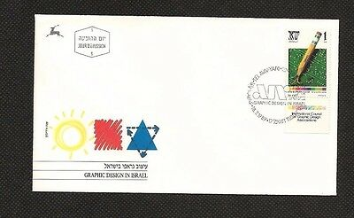 fdc 1989 Israele International Council of Graphic Design Associations Disegno Gr