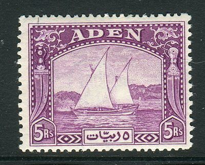 ADEN-1937 5r Deep Purple.  A lightly mounted mint example Sg 11