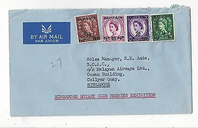Bahrain 1957 Airmail Cover to Singapore, Surcharge Mix