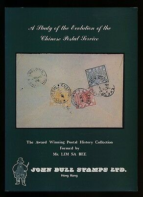 CHINA, EVOLUTION of the CHINESE POSTAL SERVICE, Lim Sa Bee, auction catalogue